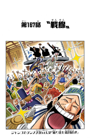 File:Chapter 167 Colored.png