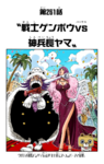 Chapter 261 Colored
