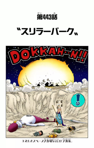 File:Chapter 443 Colored.png