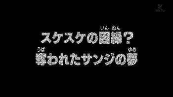 Episode 359