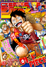 Shonen Jump 2016 Issue 47