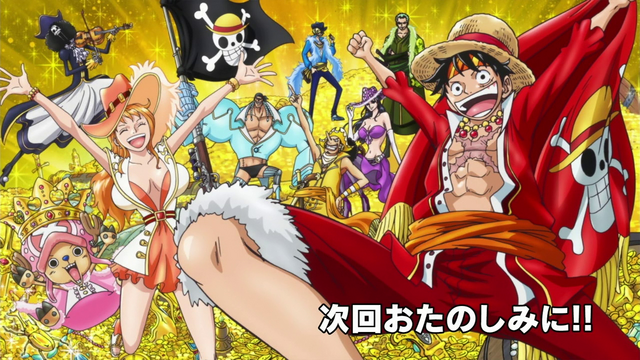 File:One Piece 15th Anniversary End Card 1.png