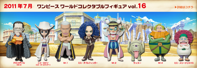 File:One Piece World Collectable Figure One Piece Volume 16.png