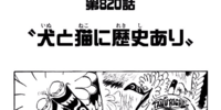 Chapter 820