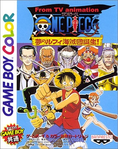 File:Birth of Luffy's Dream Pirate Crew! Infobox.png