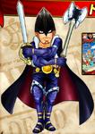 Drake Super Grand Battle X