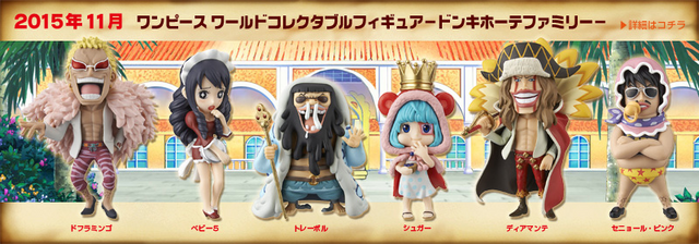 File:One Piece World Collectable Figure One Piece Volume Doflamingo Family.png
