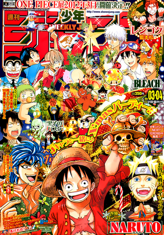 File:Shonen Jump 2012 Issue 03-04.png
