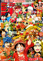 Shonen Jump 2012 Issue 03-04.png