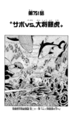 Chapter 751.png