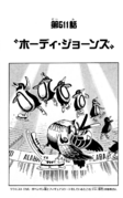 Chapter 611.png
