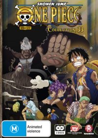 Madman Entertainment Collection 33