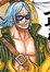 Masked Deuce Manga Infobox.png