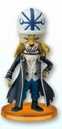 File:G WorldCollectableFigure OP HalloweenSpecialb.png