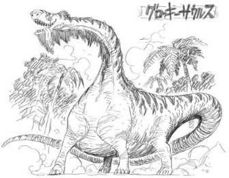 File:Groggysaurus.png
