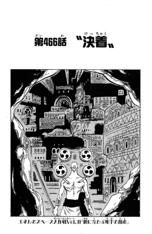 File:Chapter 466.png