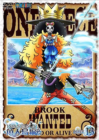 File:DVD Season 15 Piece 13.png