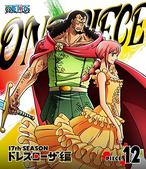BD Season 17 Piece 12
