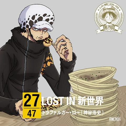 File:LOST IN Shinsekai.png