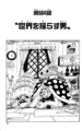 Chapter 564.png