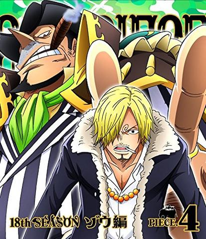 File:BD Season 18 Piece 4.png