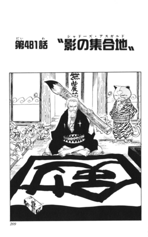 File:Chapter 481.png