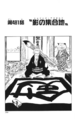 Chapter 481.png