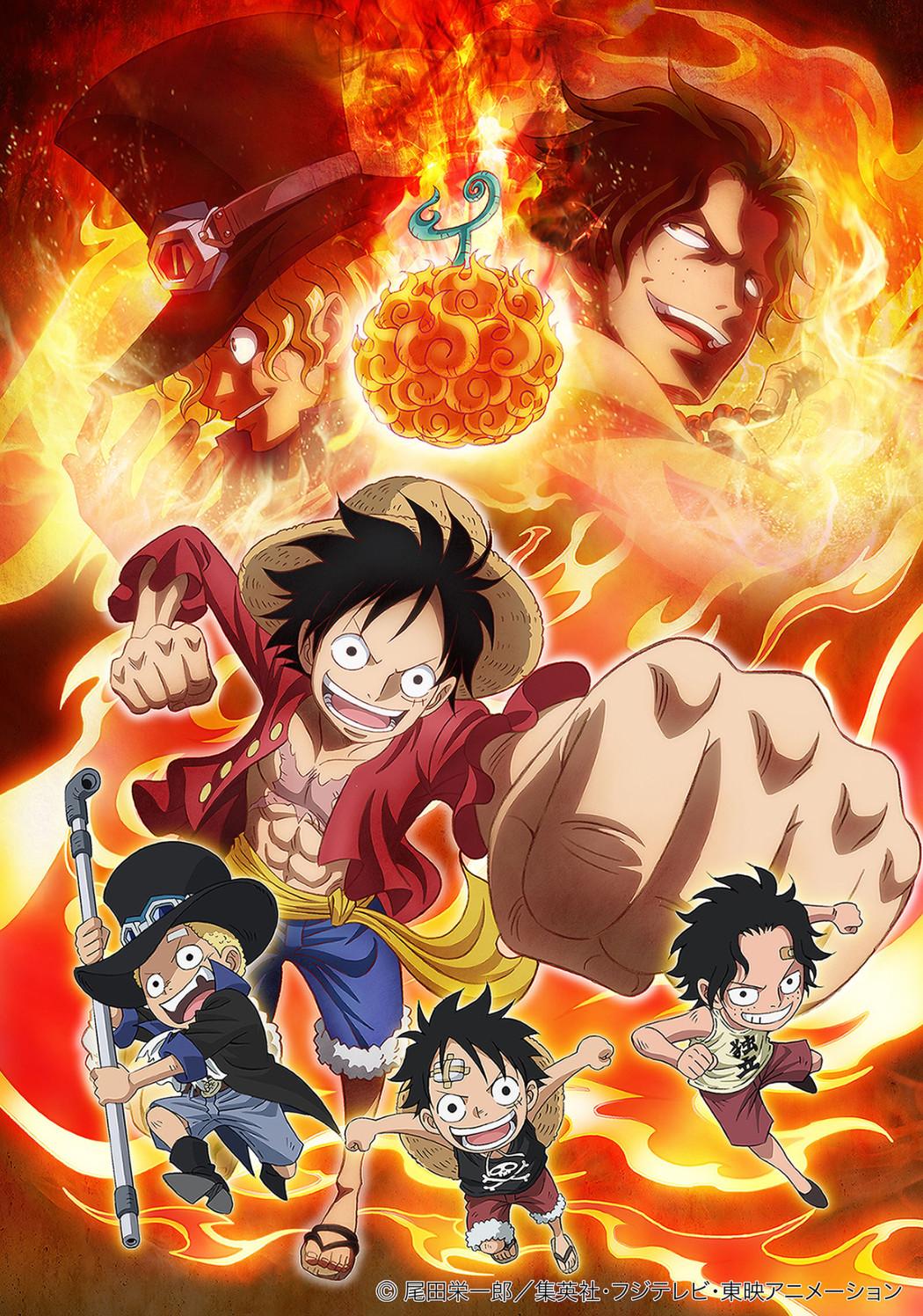 Episode of Sabo | One Piece Wiki | FANDOM powered by Wikia