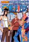 DVD S08 Piece 02