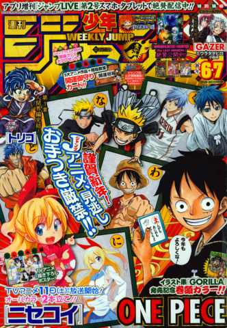 File:Shonen Jump 2014 Issue 06-07.png
