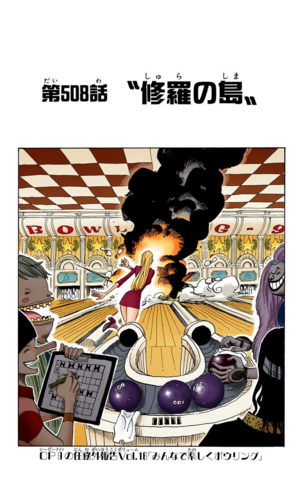 File:Chapter 508 Colored.png