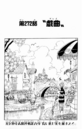 Chapter 272.png