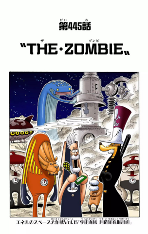 File:Chapter 445 Colored.png