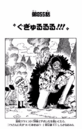 Chapter 855.png