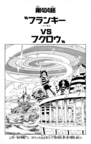 Chapter 404.png