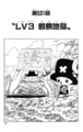 Chapter 531.png