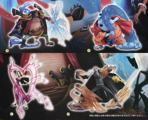 File:One Piece Super Effect Shichibukai.png