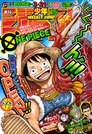 Shonen Jump 2015 Issue 15