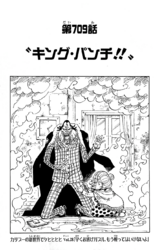 Chapter 709.png