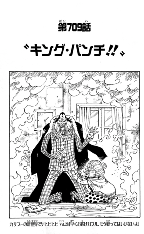 File:Chapter 709.png