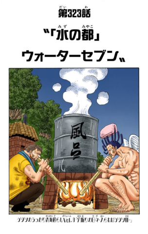 File:Chapter 323 Colored.png