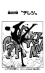 Chapter 392.png
