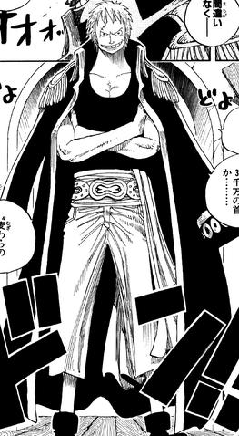 File:Bellamy Manga Pre Timeskip Infobox.png