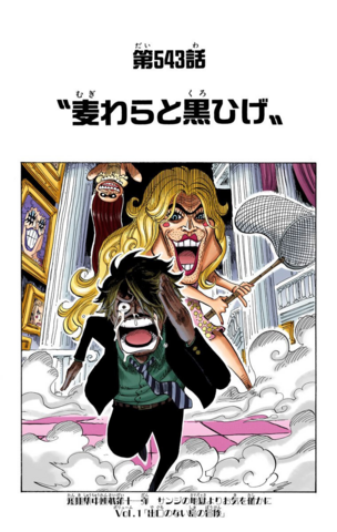 File:Chapter 543 Colored.png