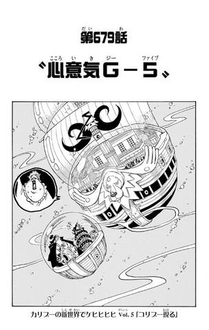 File:Chapter 679.png