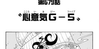 Chapter 679
