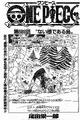 Thumbnail for version as of 11:09, November 25, 2012