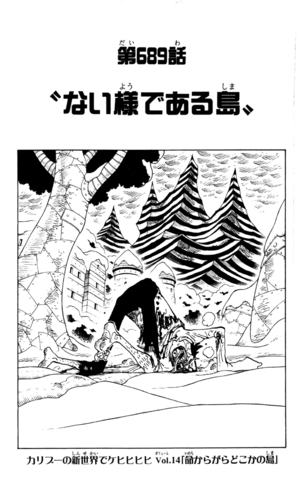File:Chapter 689.png