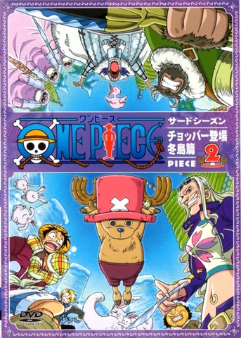 File:DVD S03 Piece 02.png