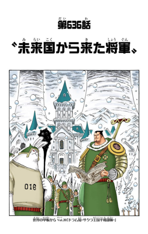File:Chapter 636 Colored.png